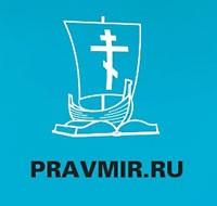 Печать Правмира