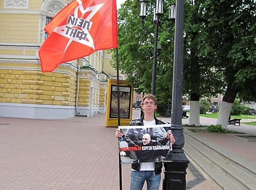 Молодые люди, задержанные за попытку поджога церкви иконы Божьей Матери «Всех скорбящих радость» в Нижнем Новгороде, оказались активистами «Левого фронта».