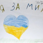 Детские иллюстрации к украинскому национализму