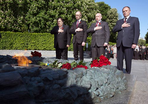 День Победы с наследниками нацистов