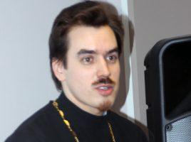 О. Константин Костромин