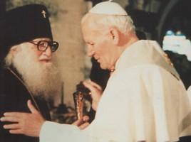 архиеп. Василий Кривошеин и папа Иоанн-Павел II