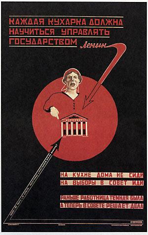 О. Всеволод Чаплин и его коллективное бессознательное