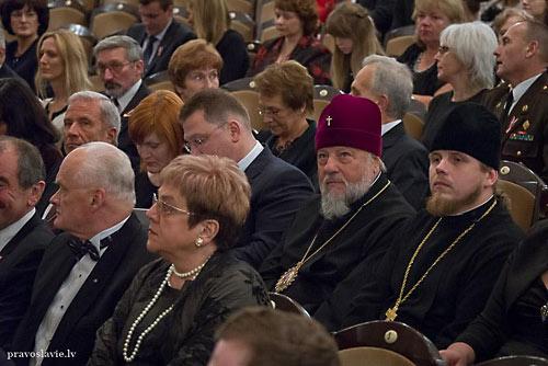 Латвийское государство в их сердцах