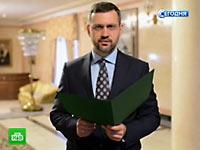 legojda_big