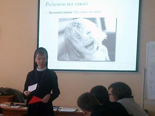 http://antimodern.ru/wp-content/uploads/levchenko.jpg