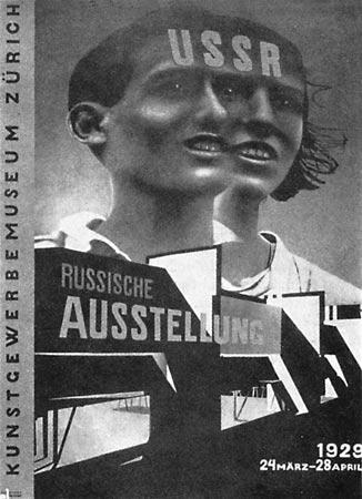 Лазарь Лисицкий. Плакат к советской выставке. 1929 г.