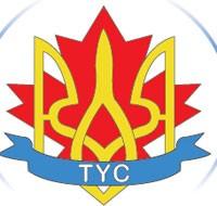 Логотип Общества украинцев-самостийников.