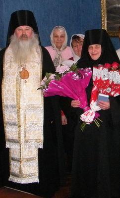 Расстрел в день Св. Новомучеников