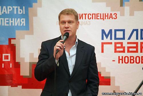 Молодая гвардия единой россии 8 лет