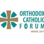 """IV Православно-католический форум """"Религия и культурный плюрализм""""."""