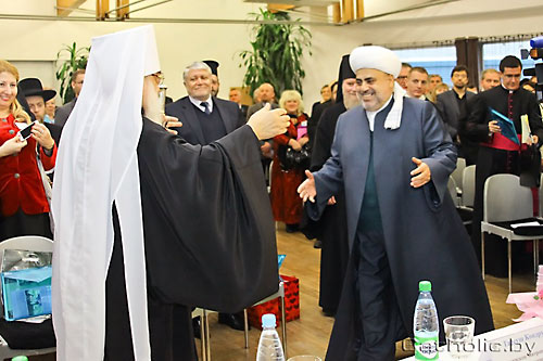 Межконфессиональная конференция. Минск, ноябрь 2013 года.