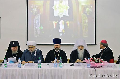 Межконфессиональная конференция в Минске
