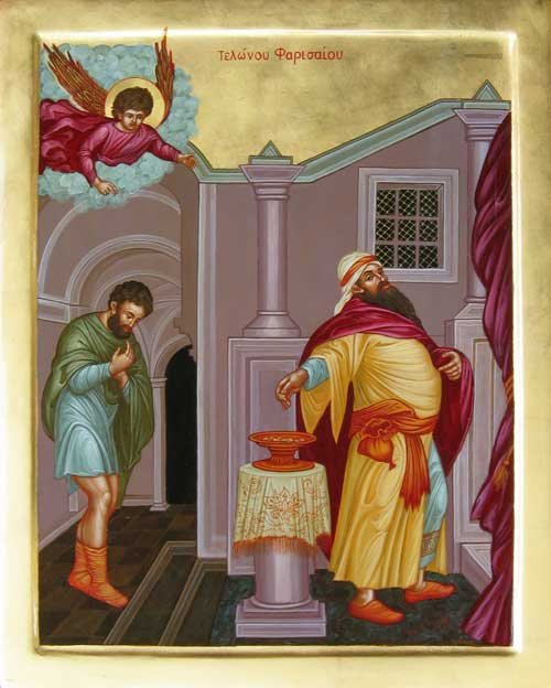 Слово в неделю мытаря и фарисея