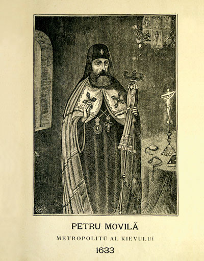 Свт. Петр (Могила) и Архиепископ Иларион Троицкий