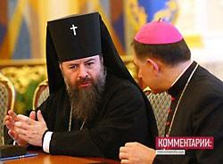 Архиеп. Митрофан на заседании Украинского совета церквей.