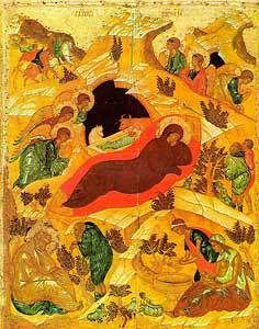 день Рождества Господа нашего Иисуса Христа