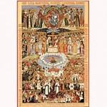 Икона Новомучеников и Исповедников Российских.
