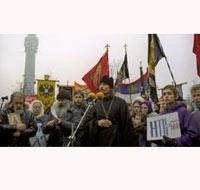 """Протесты в Останкино против кощунственного фильма """"Последнее искушение Христа""""."""