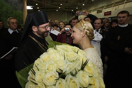 Глава украинских униатов и Юлия Тимошенко.