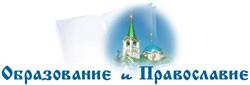 Женское соло на сайте Новосибирской митрополии
