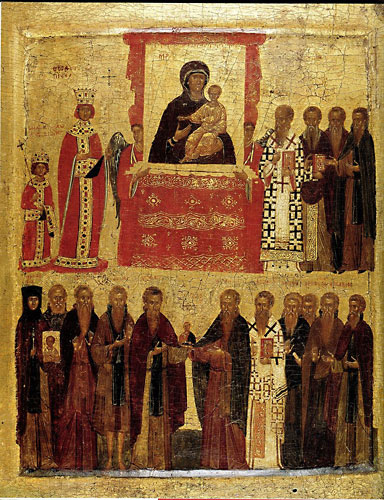 Последование в Неделю Православия. Икона «Торжество Православия».