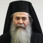 Патриарх Феофил