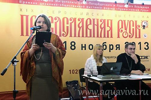 СПб митрополия