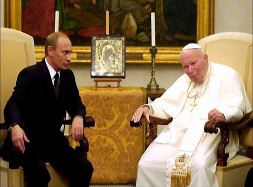 Владимир Путин и папа Иоанн-Павел II