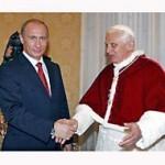 Владимир Путин и папа Бенедикт XVI