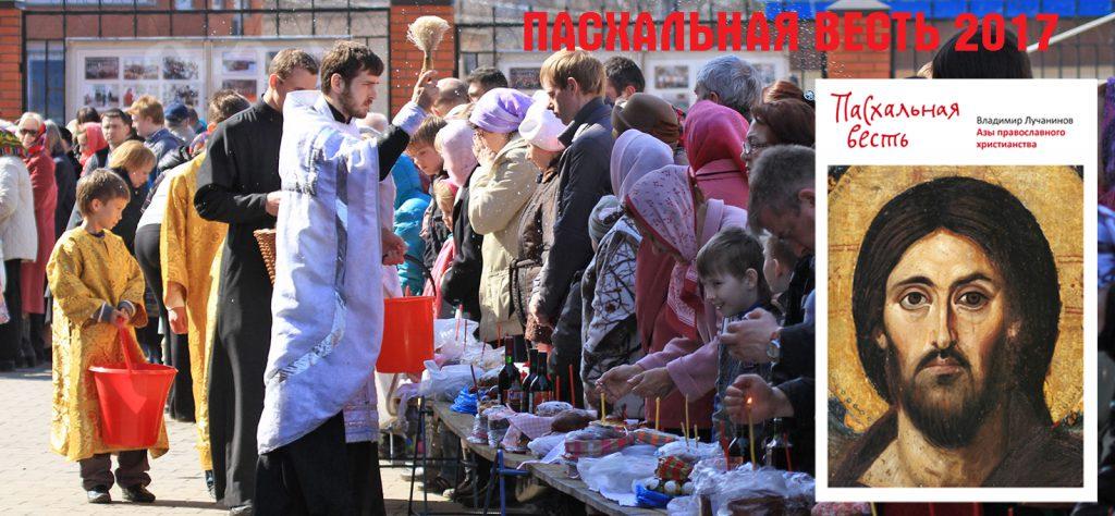 100 тысяч модернистских книг раздадут в православных храмах