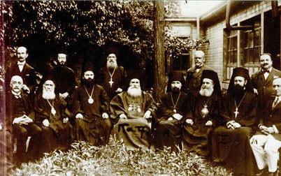 Мелетий Метаксакис (в центре) на Всеправославном совещании в Константинополе (10 мая - 8 июня 1923 г.).