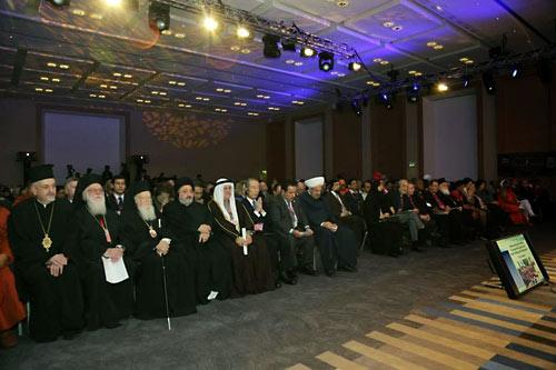 """IX Ассамблея Всемирной конференции """"Религии за мир""""."""