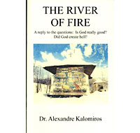 О богословии Александра Каломироса