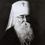 митр. Сергий (Страгородский)