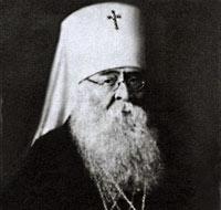 митр. Сергий Страгородский