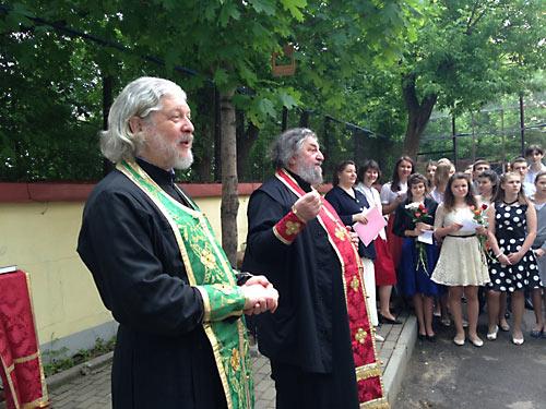 О. Сергий Романов и о. Алексий Уминский