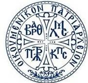 Печать Константинопольского Патриарха Варфоломея.