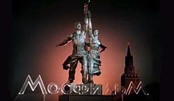 О советском кино и одной недавней статье