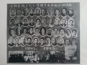 Руководство и сотрудники нейрохирургического эвакогоспиталя № 3120 в Кисегаче.