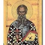 св. Афанасий Великий. Слово на язычников
