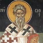 св. Дионисий Ареопагит