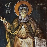 св. Иоанн Дамаскин