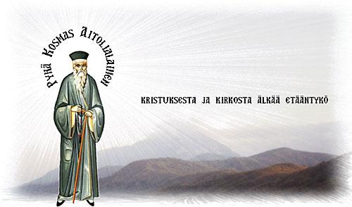 Призыв к сохранению Финской Православной Церкви под покровом Православного вероучения и Святой Традиции