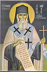 св. Марк Ефесский