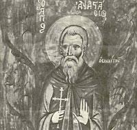 св. Анастасий Синаит