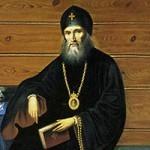 св. Филарет Московский