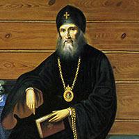 великая схима. св. Филарет Московский