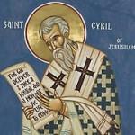 св. Кирилл Иерусалимский