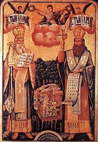 свв. Кирилл и Мефодий